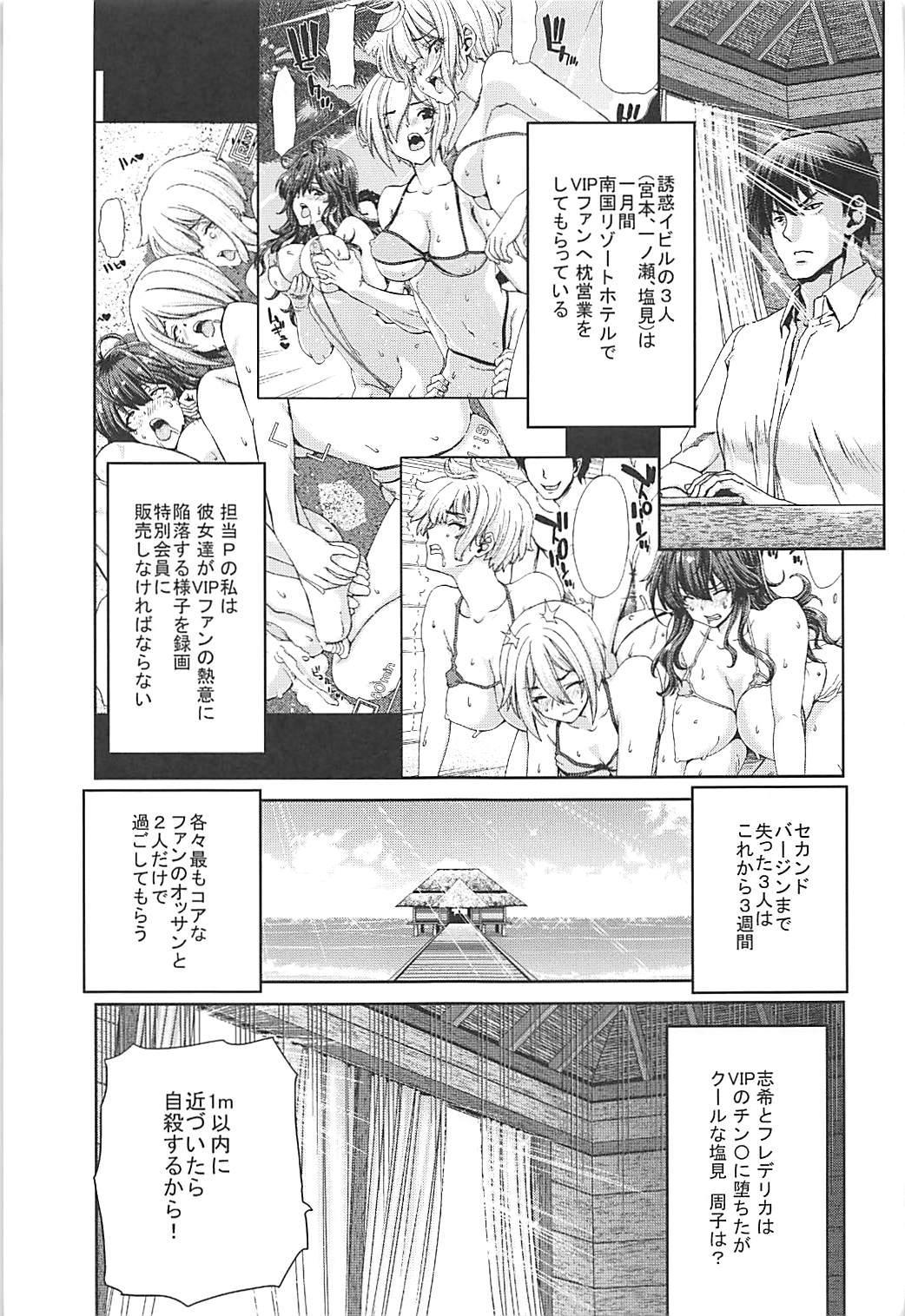 Kanketsu Idol no Egao wa Kimeseku de Kegareteru 3