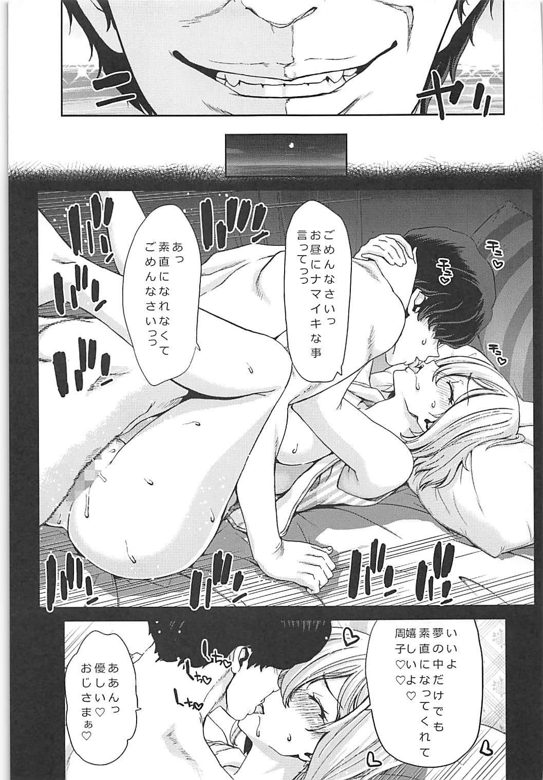 Kanketsu Idol no Egao wa Kimeseku de Kegareteru 5