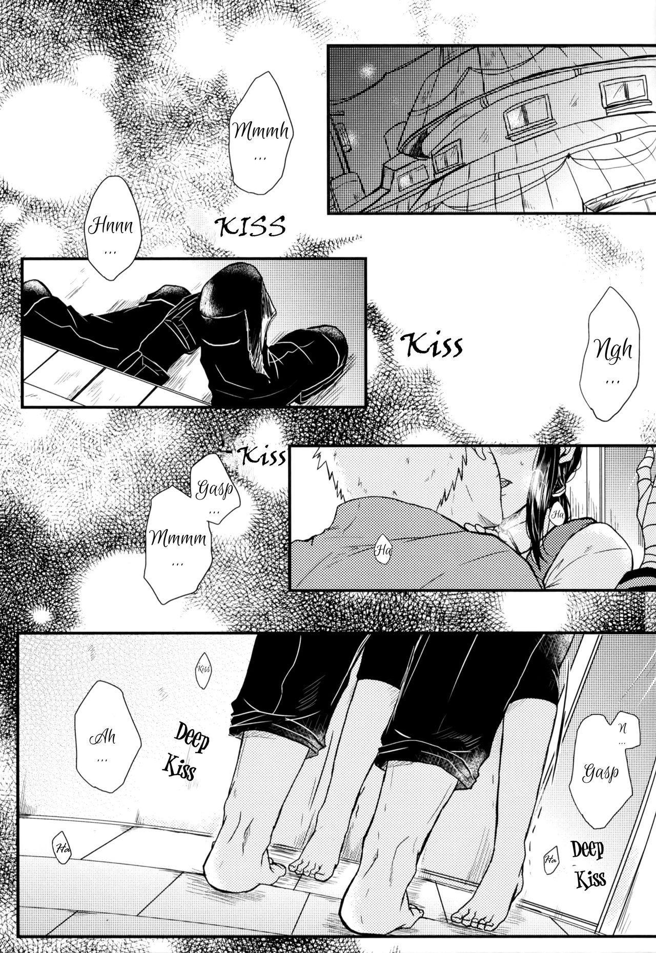 Yoi Goto | Dunken Sex 1