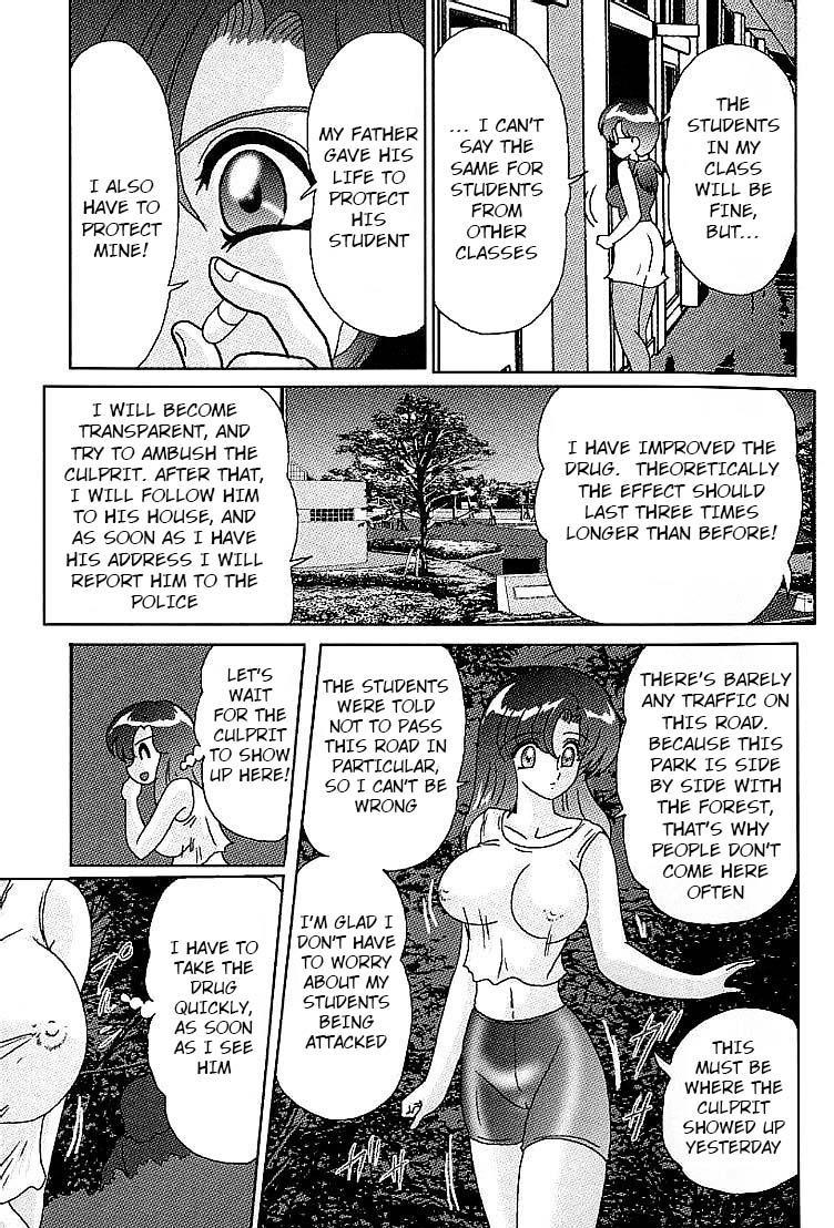 Toumei Jokyoushi Yukino Invisible | The Invisible Teacher Yukino Sensei chapter 5 0