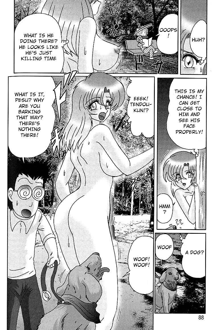 Toumei Jokyoushi Yukino Invisible | The Invisible Teacher Yukino Sensei chapter 5 15