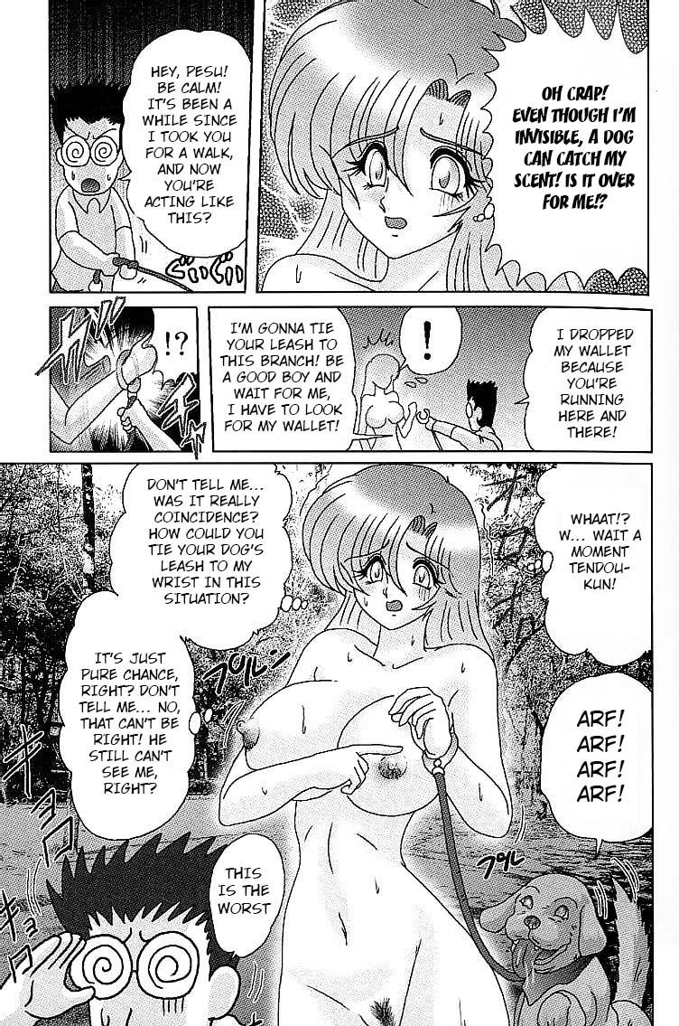 Toumei Jokyoushi Yukino Invisible | The Invisible Teacher Yukino Sensei chapter 5 16