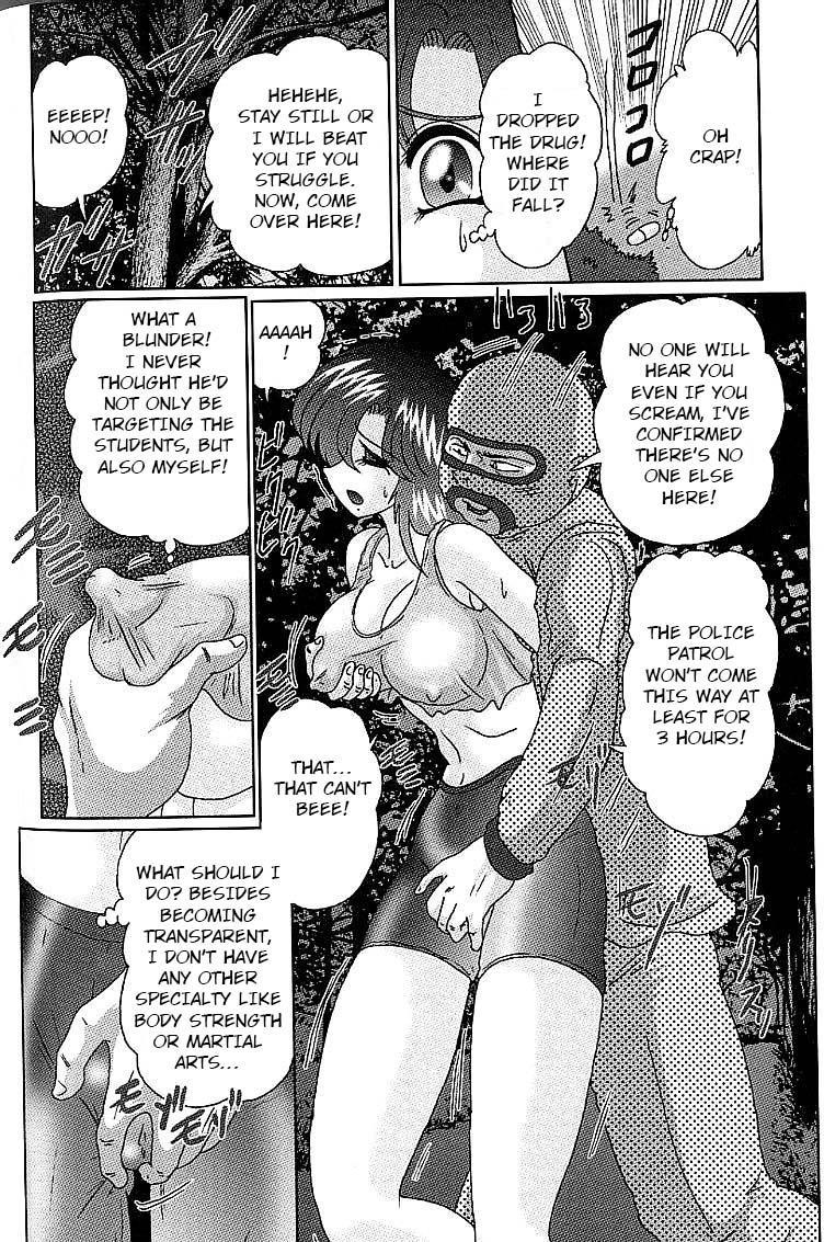 Toumei Jokyoushi Yukino Invisible | The Invisible Teacher Yukino Sensei chapter 5 3