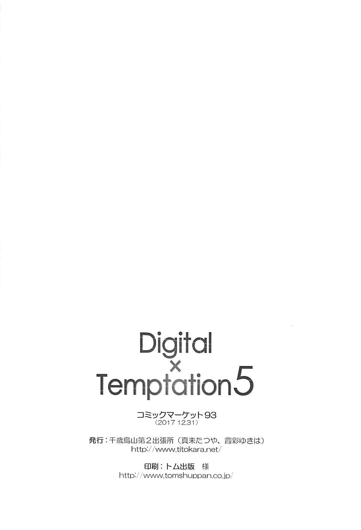 Digital x Temptation 5 20