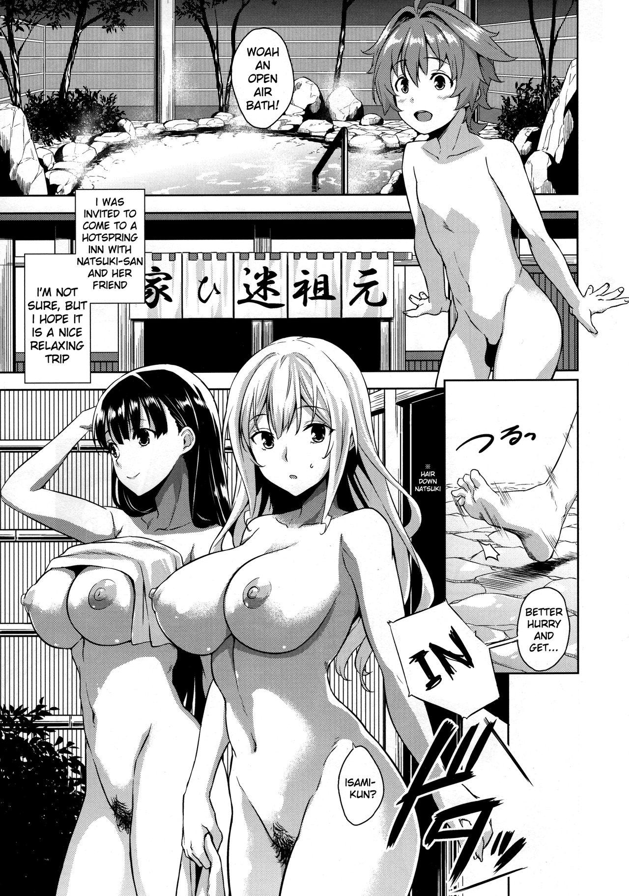 (C92) [Σ-Arts (Mikemono Yuu)] Mayoiga no Onee-san OVA-ka Kinengou Monochro Hen [English] [Clawhammer] 1