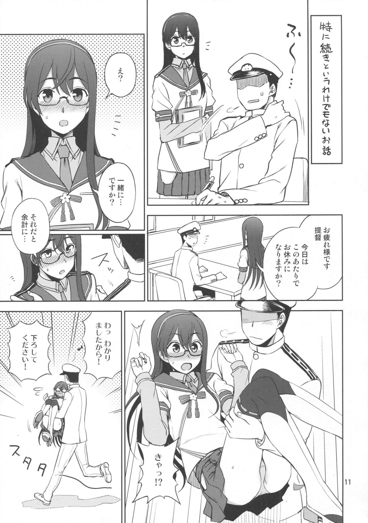 Ooyodo-san onegaishimasu! 9
