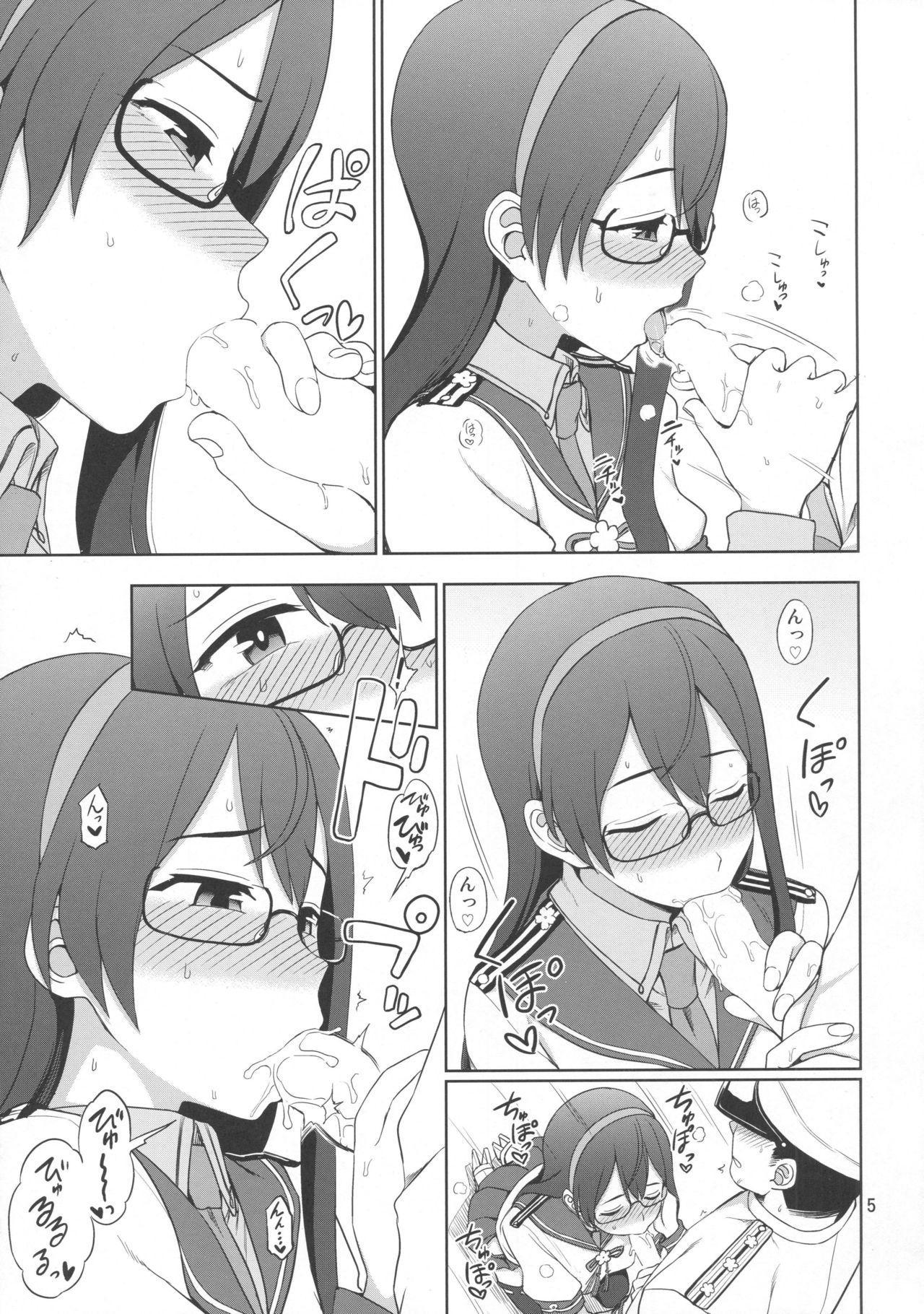 Ooyodo-san onegaishimasu! 3