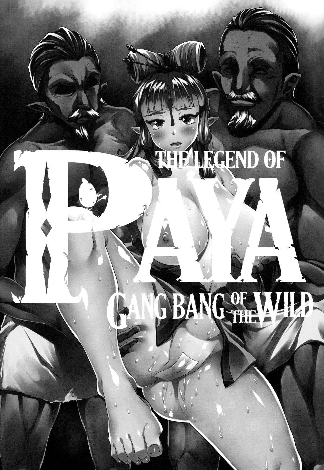 THE LEGEND OF PAYA GANG BANG OF THE WILD 1