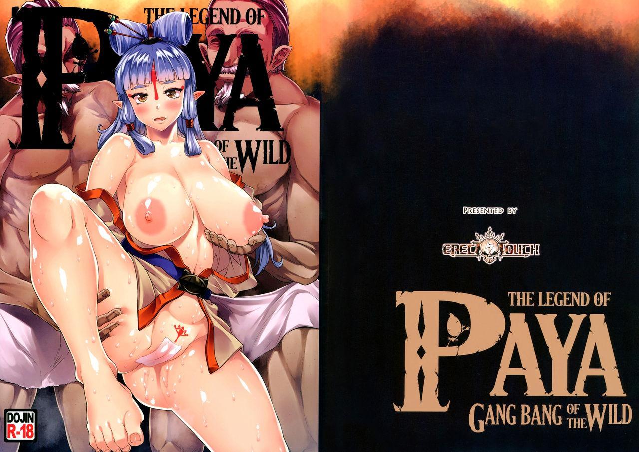 THE LEGEND OF PAYA GANG BANG OF THE WILD 26
