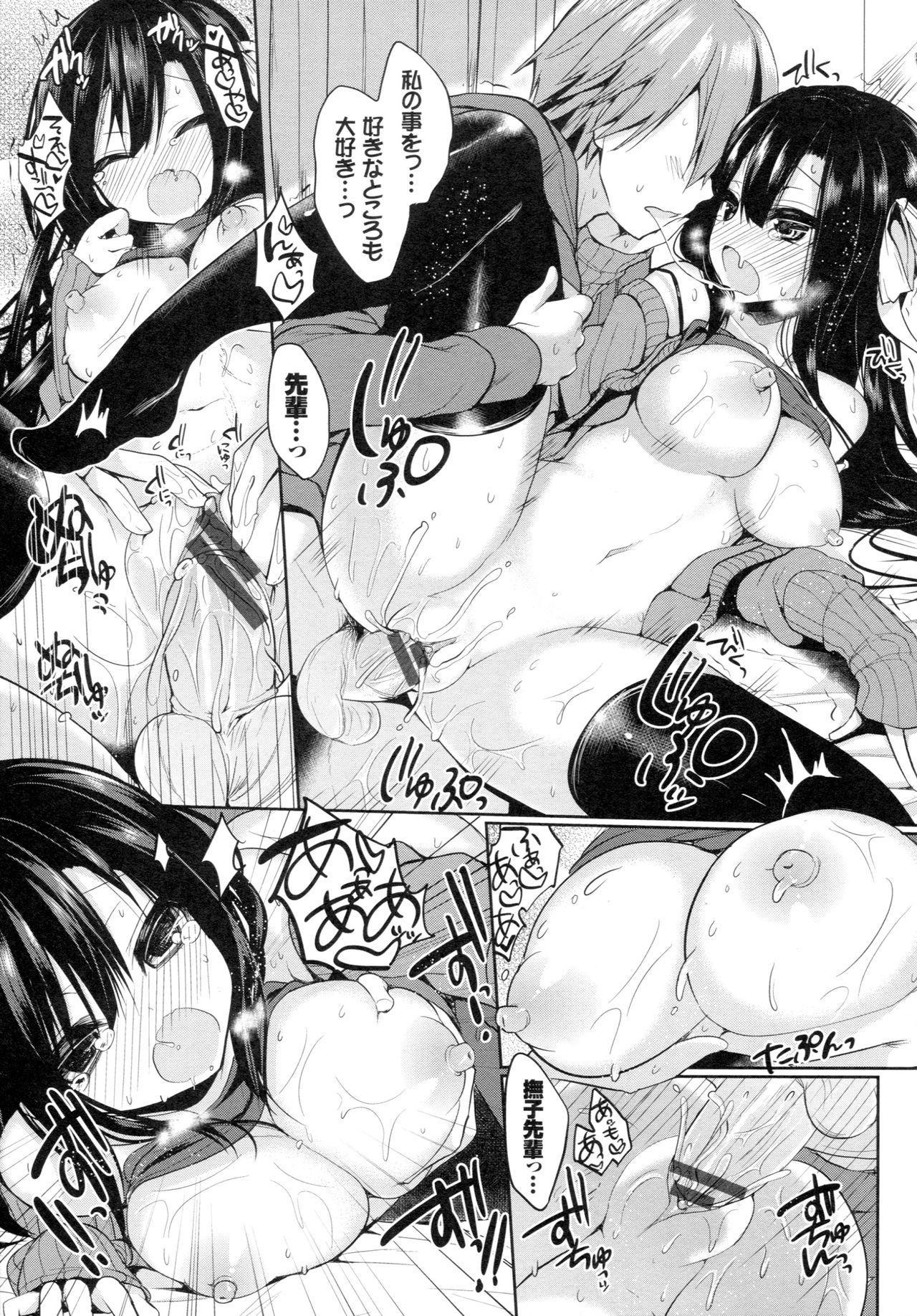 [Ayuma Sayu] Junai Maniac ~RePure~ B2 Tapestry Tsuki Melon Books Genteiban 122
