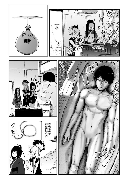 MOMO! Saishuuwa medetashi medetashi no ken 11