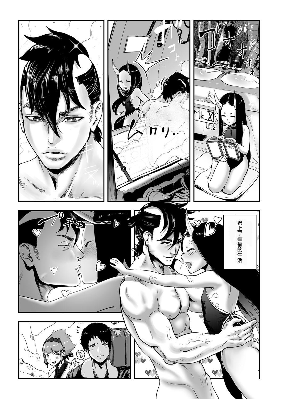 MOMO! Saishuuwa medetashi medetashi no ken 13