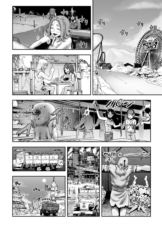 MOMO! Saishuuwa medetashi medetashi no ken 16