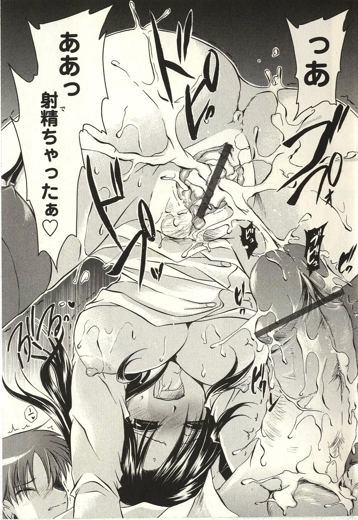 Tabegoro Onee-san 22