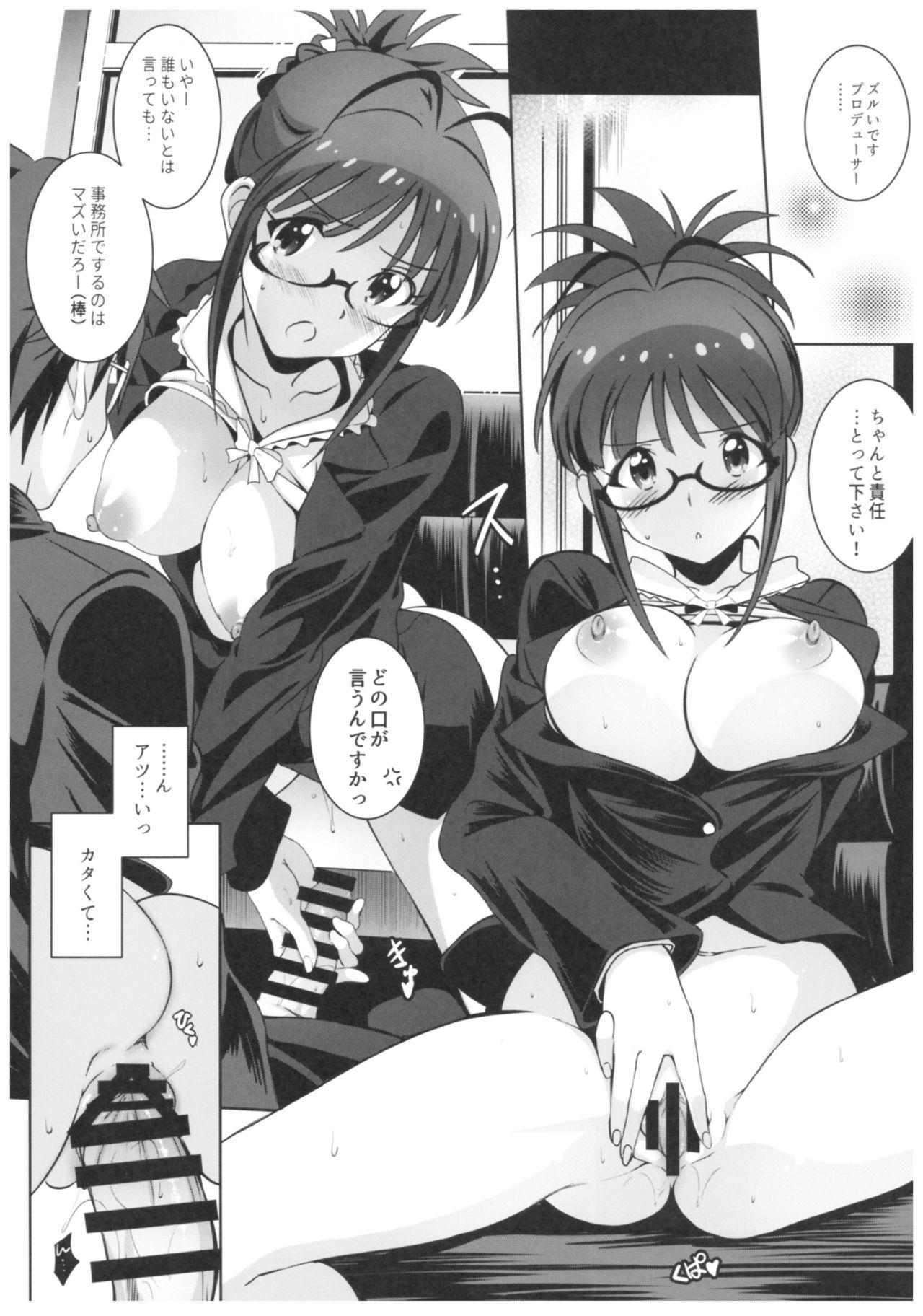 Re:M@STER IDOL ver.RITSUKO 9