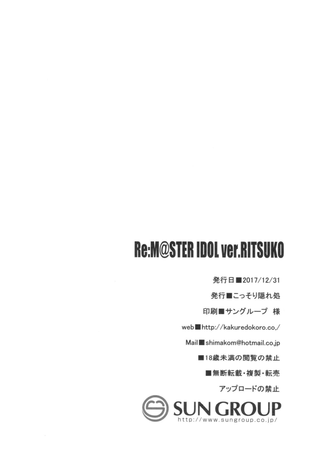 Re:M@STER IDOL ver.RITSUKO 22