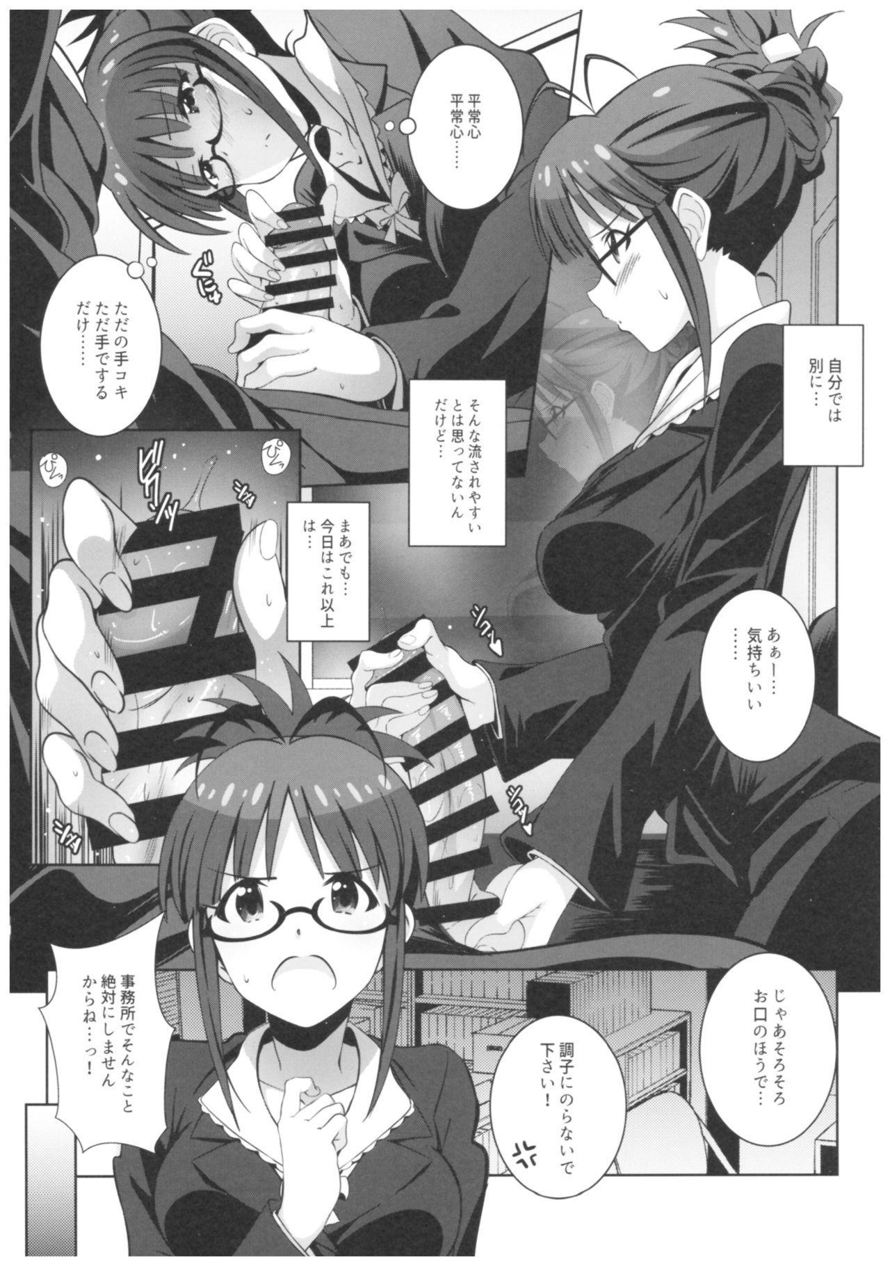 Re:M@STER IDOL ver.RITSUKO 5