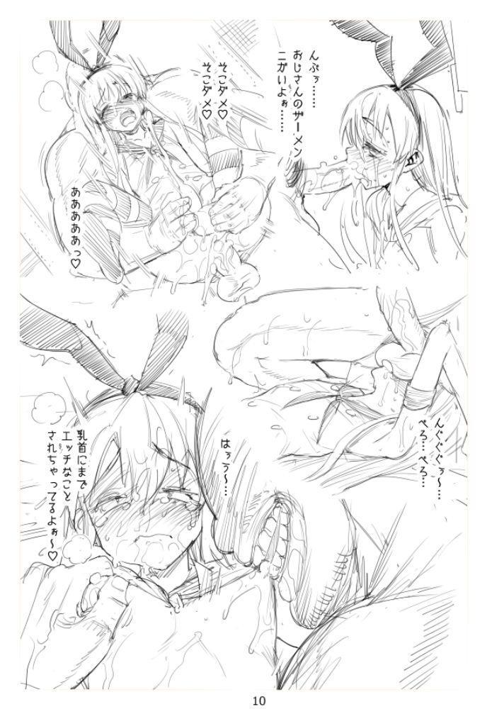 Shimakaze-kun Rape 9
