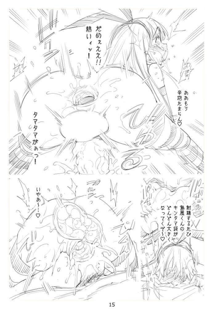 Shimakaze-kun Rape 14