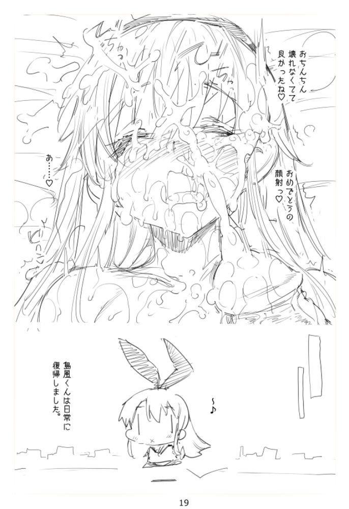 Shimakaze-kun Rape 18