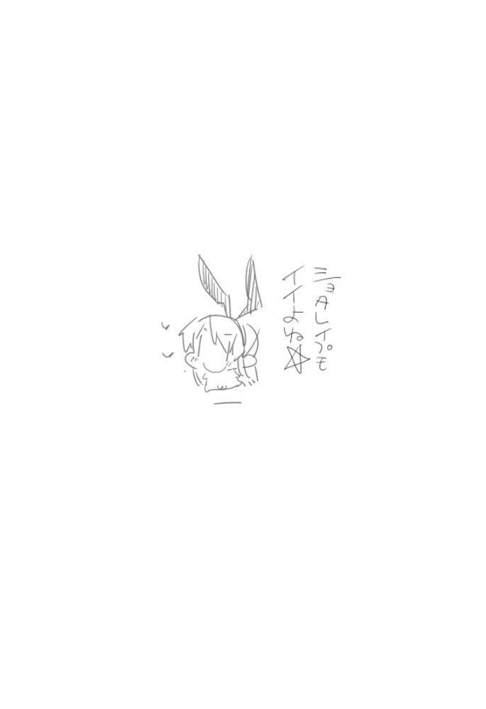 Shimakaze-kun Rape 20