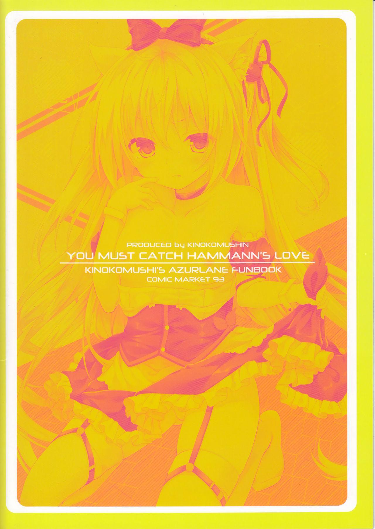 Hammann no Daisuki o Uketomenasai 18