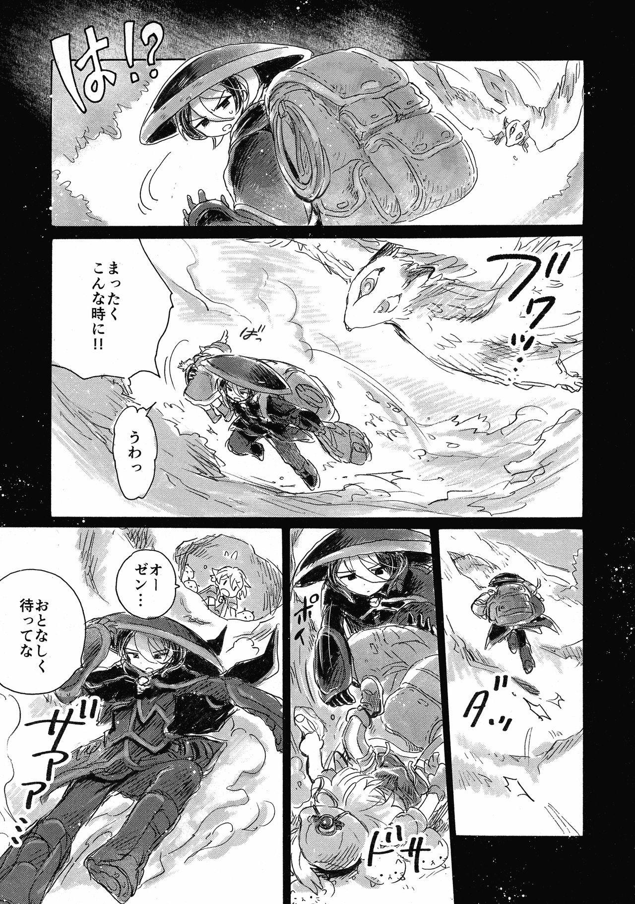Inochi no Kakera 16