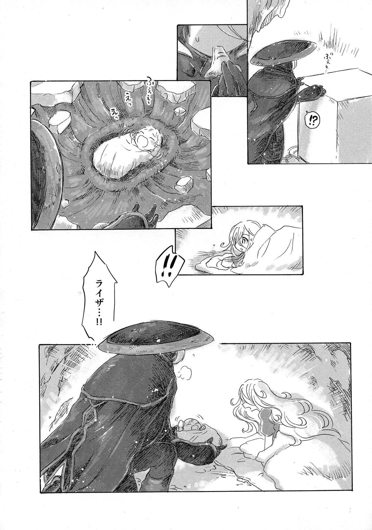 Inochi no Kakera 49
