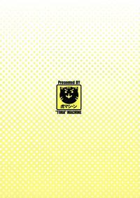Mezase! Rakuen Keikaku Vol. 4 2