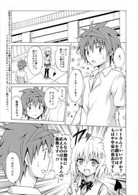 Mezase! Rakuen Keikaku Vol. 4 3