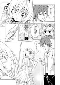 Mezase! Rakuen Keikaku Vol. 4 7