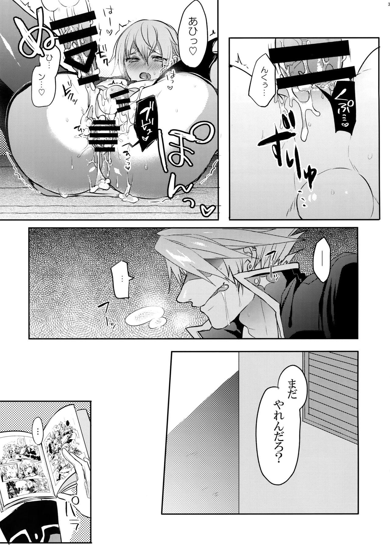 Toaru Eishi no Mousou Nisshi 39