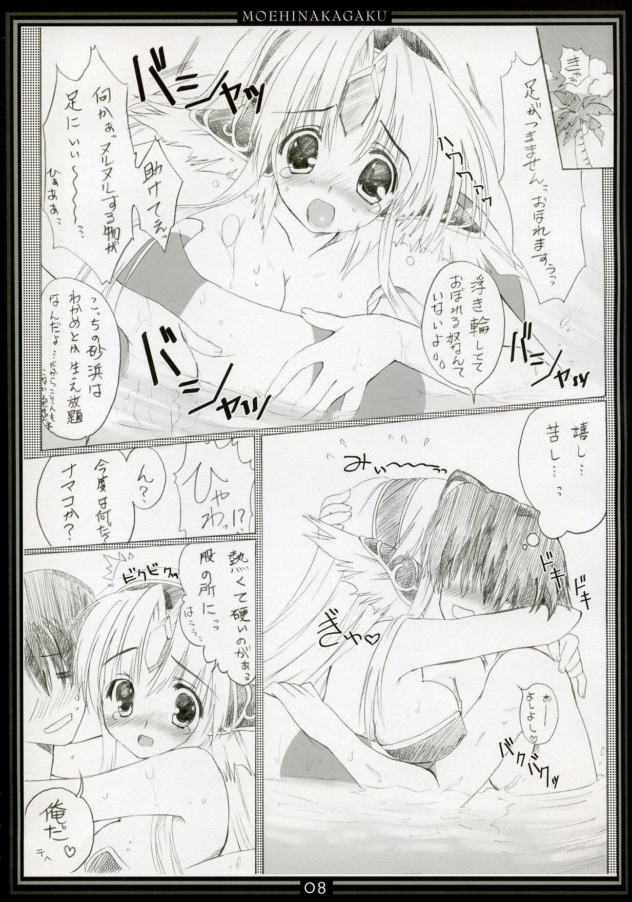 Riesz no Iru Nichijou 3 6