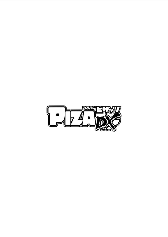 Action Pizazz DX 2018-02 227