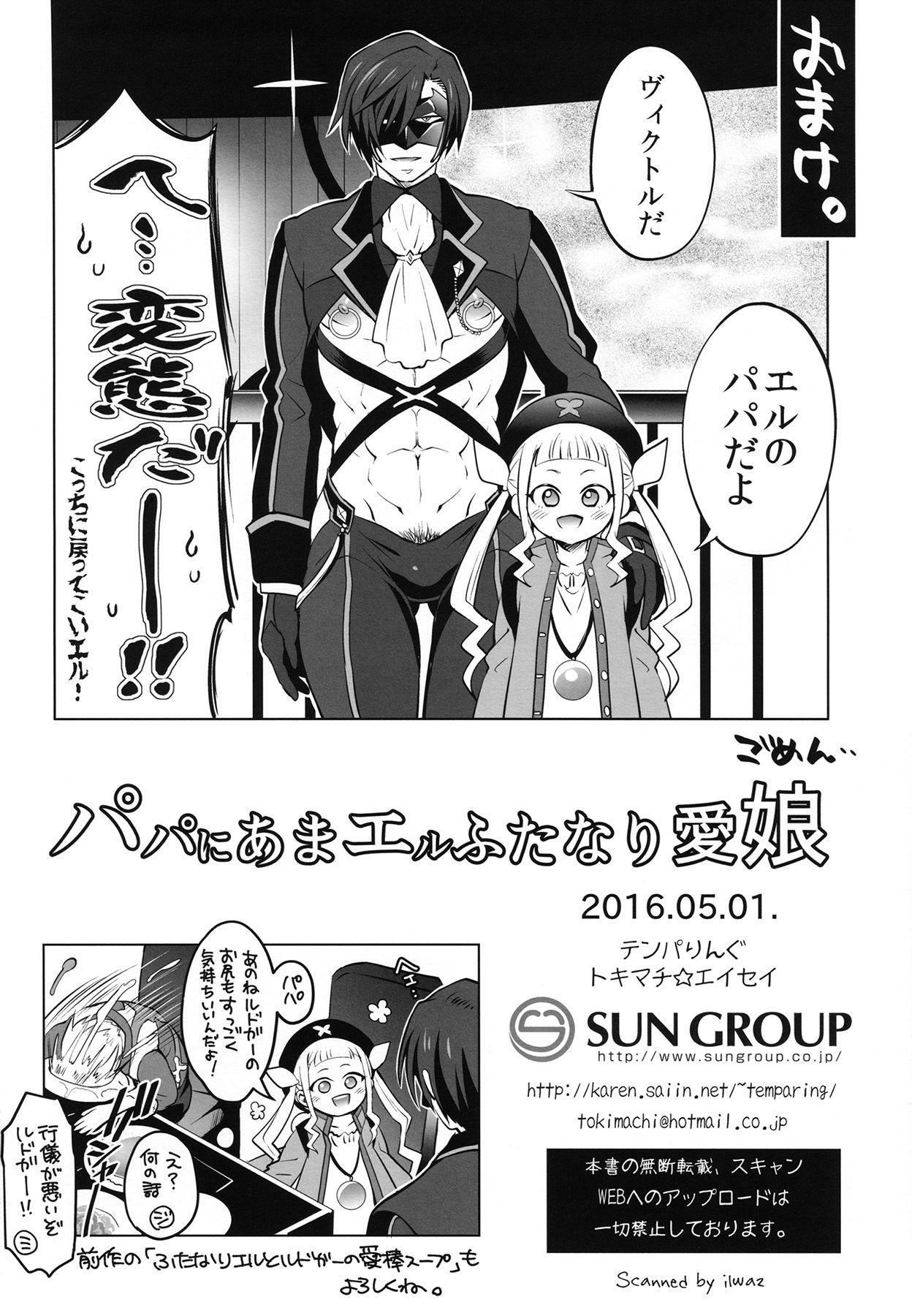 (COMIC1☆10) [Temparing (Tokimachi Eisei)] Papa ni AmaElle Futanari Manamusume | Daddy's Spoiled, BELLEoved Little (Futanari) Girl (Tales of Xillia 2) [English] [Zero Translations] 28