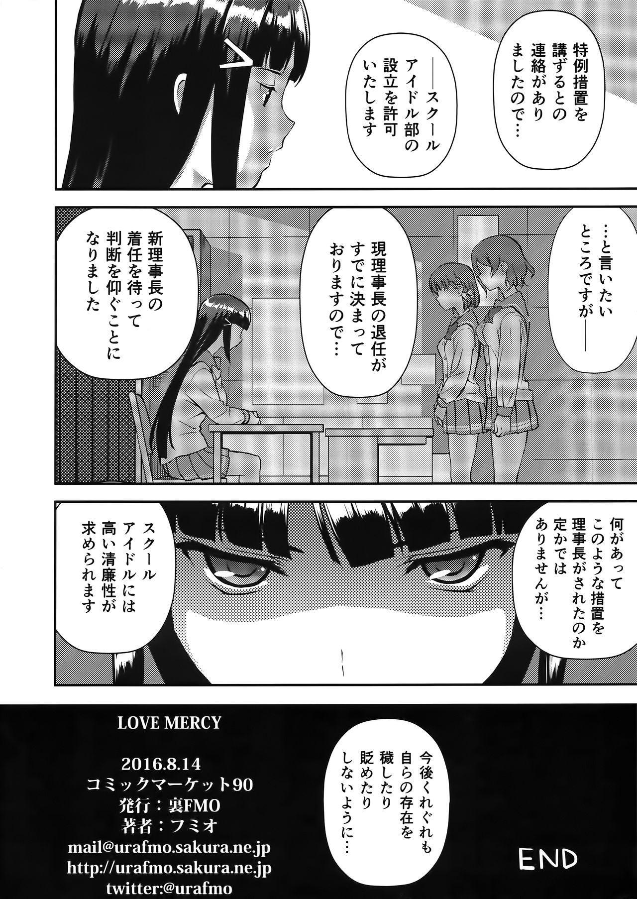 LOVE MERCY 23