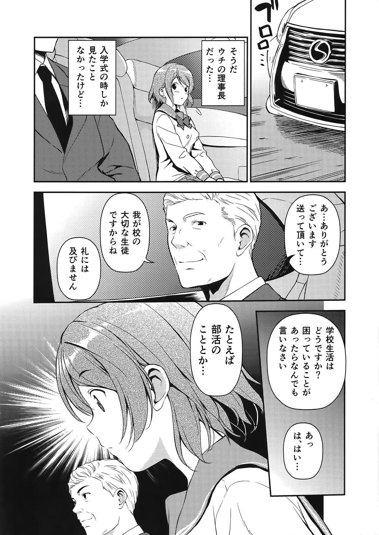 LOVE MERCY 5