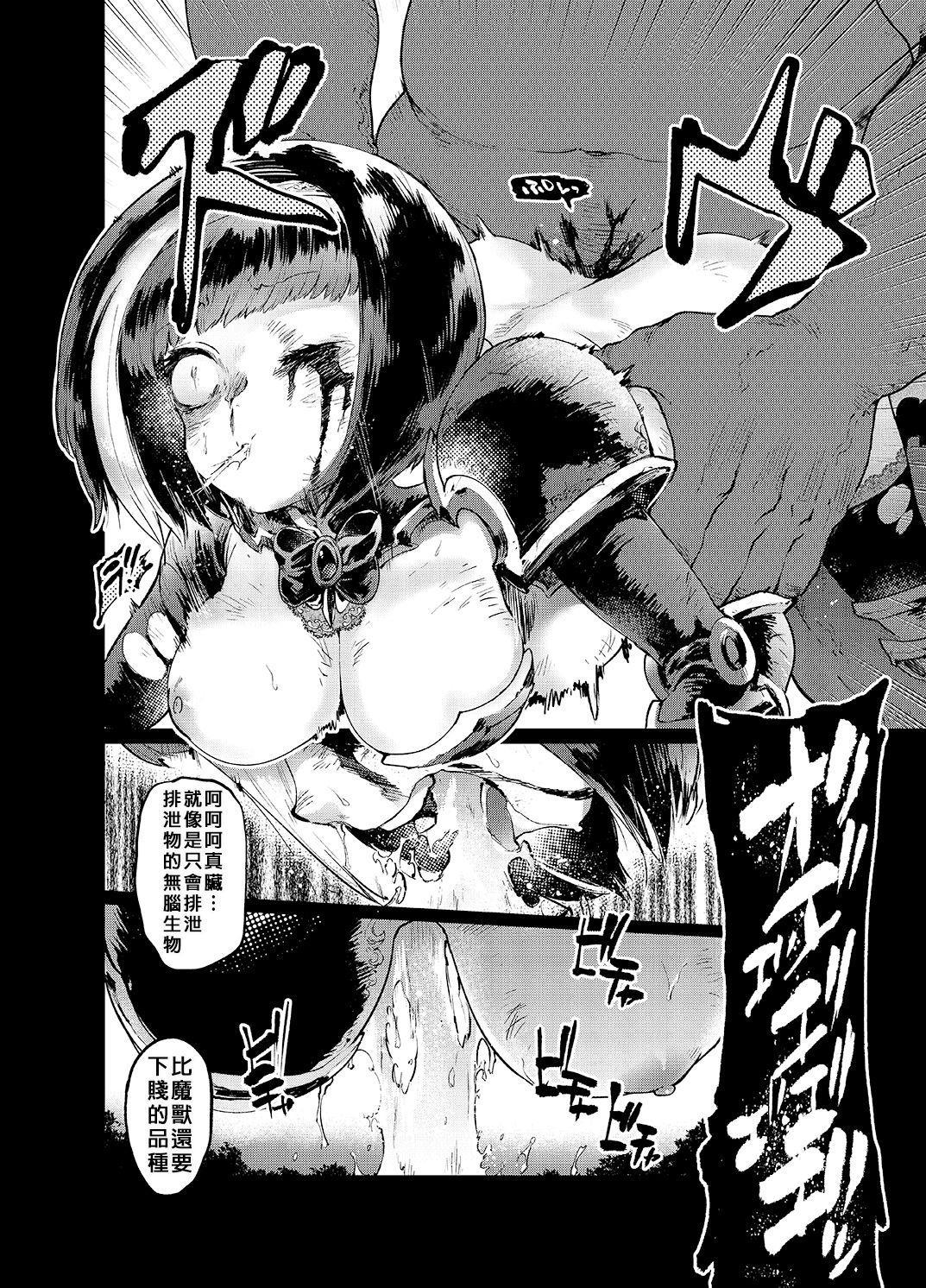 Kishi Jyoku 21