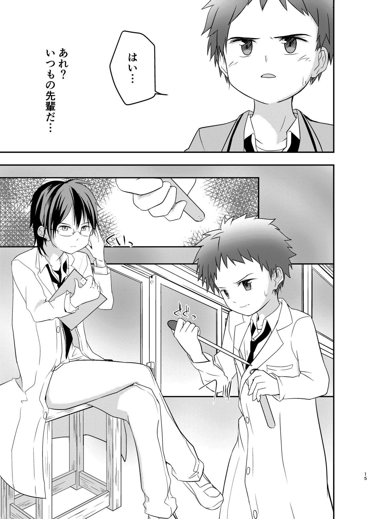 Kichiku Senpai o Yamenaide 14