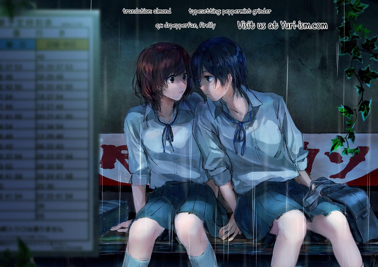 Watashi wa Sotto Kanojo Soko ni... 2 | Rain Dance 25