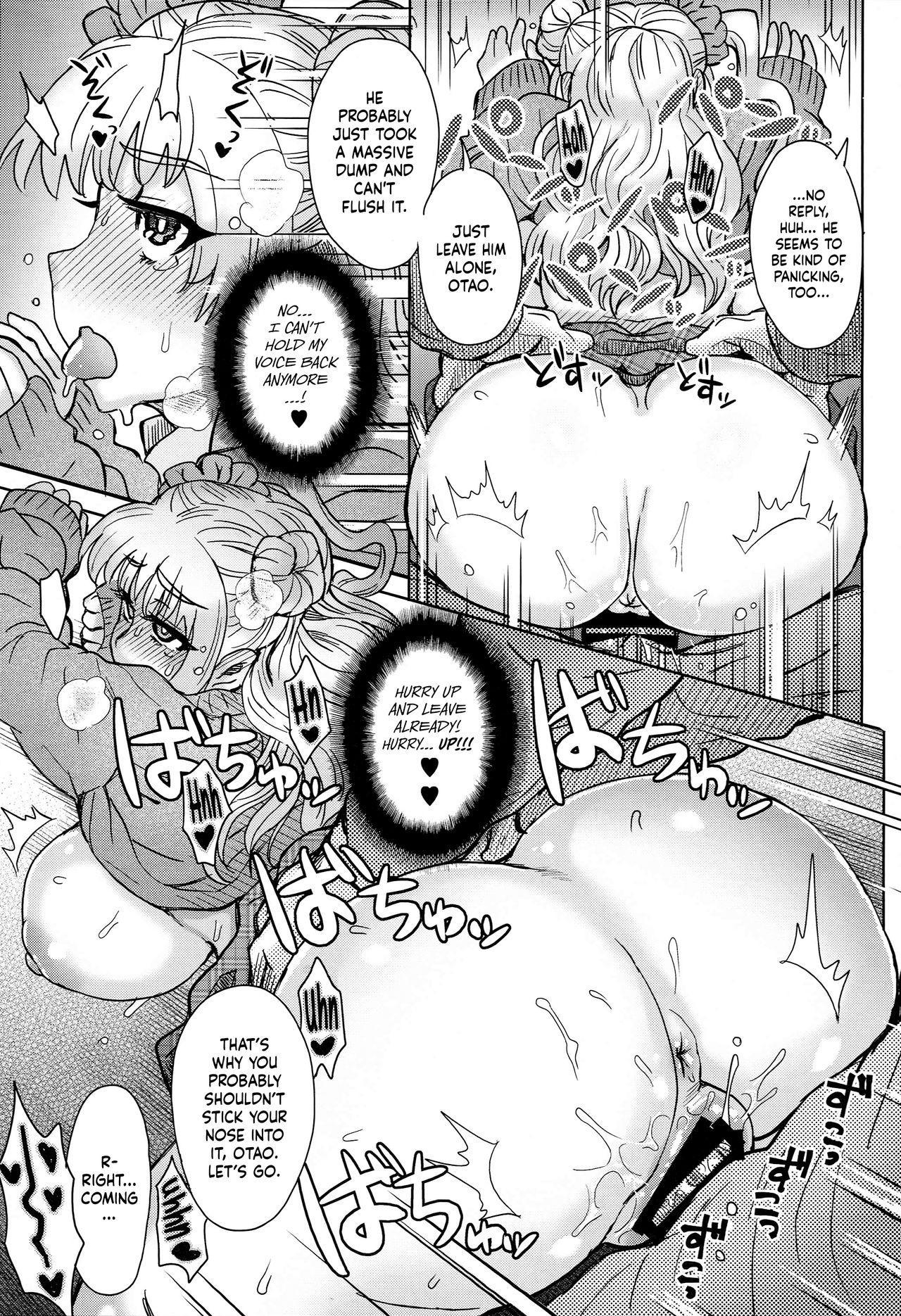 (C89) [Eight Beat (Itou Eight)] Oshierarenai!? Galko-chan | You can't tell me, Galko-chan!? (Oshiete! Galko-chan) [English] [=LWB=] 13