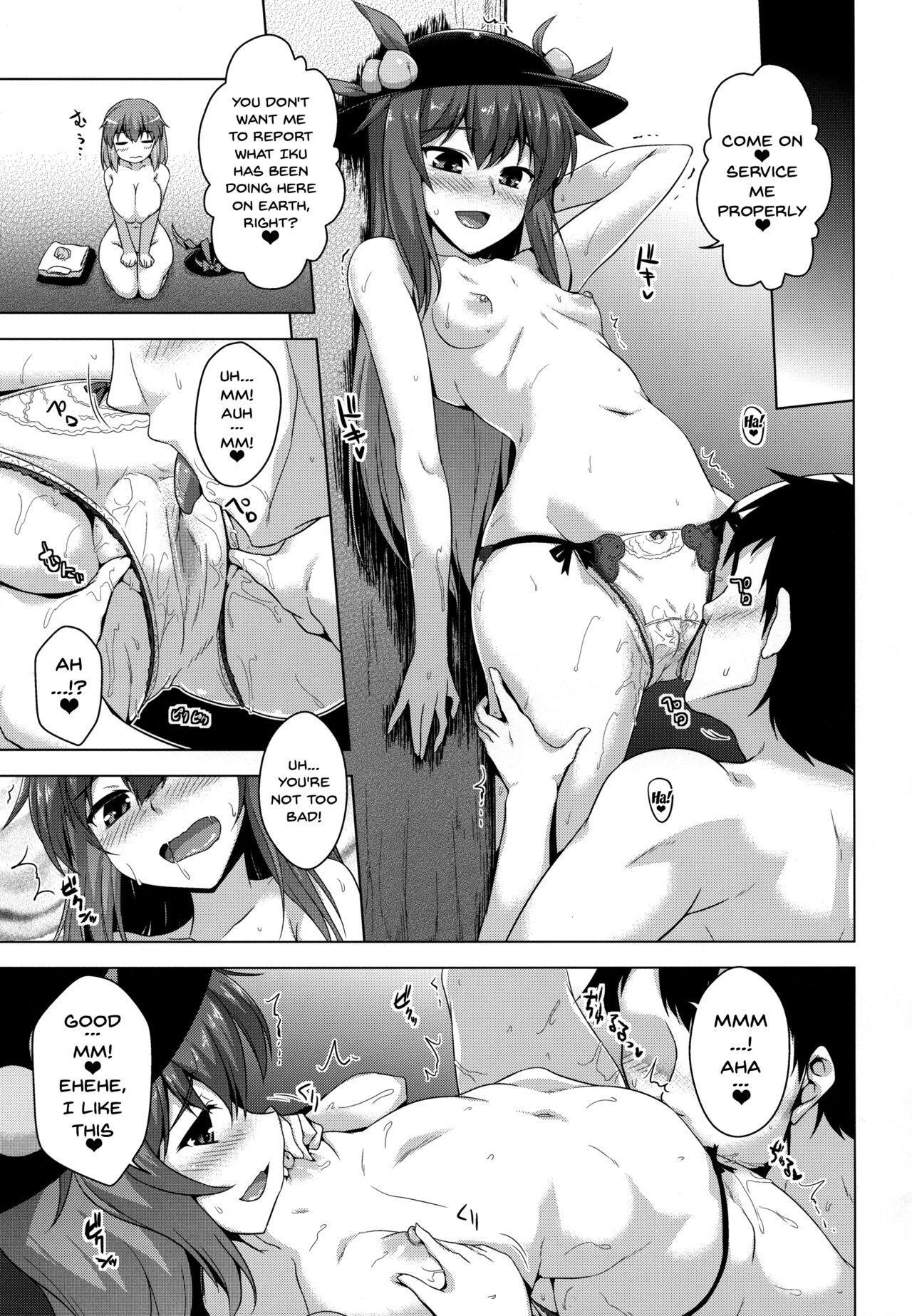 Osoto de Iku-san 9