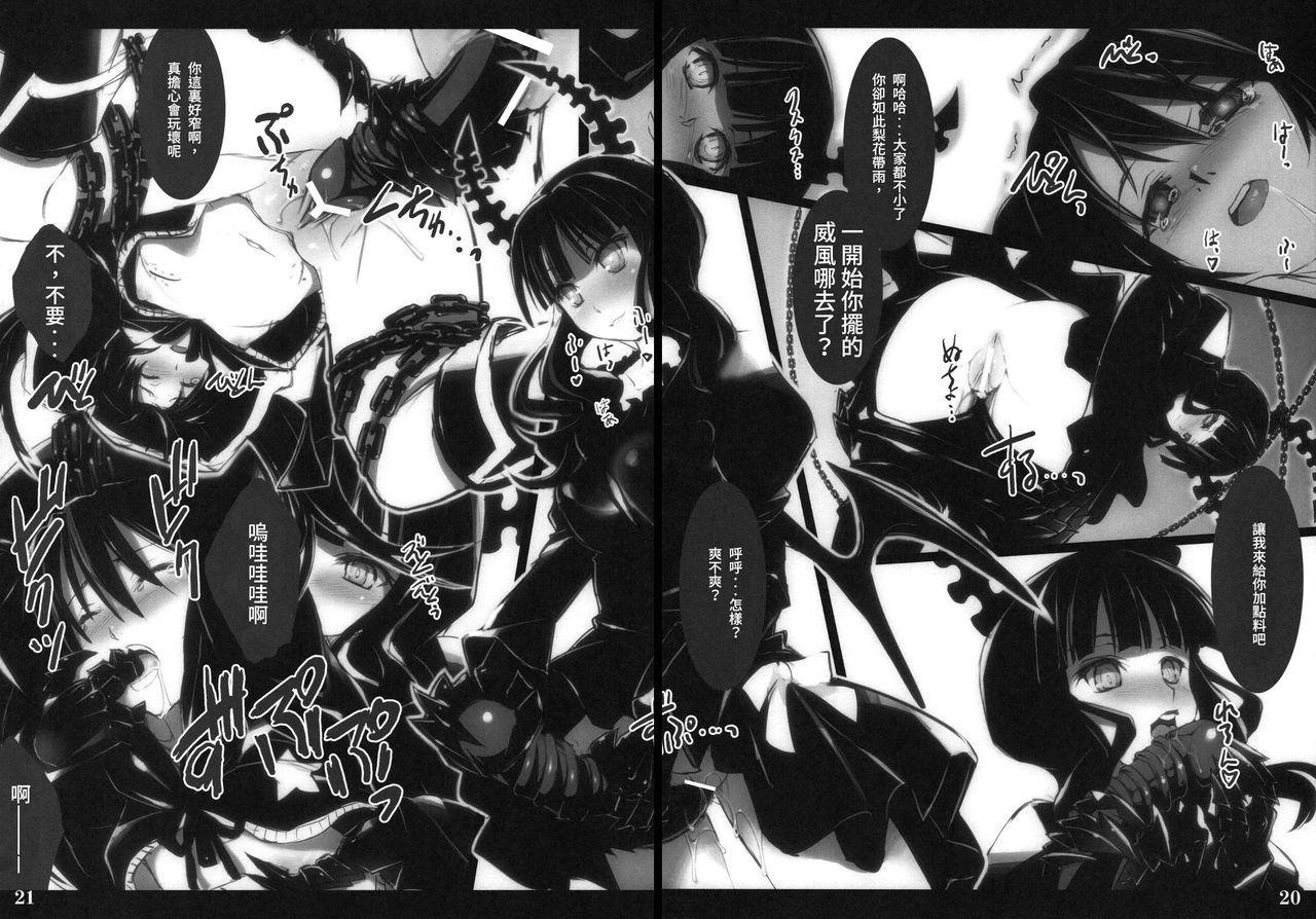 Dead Black 10