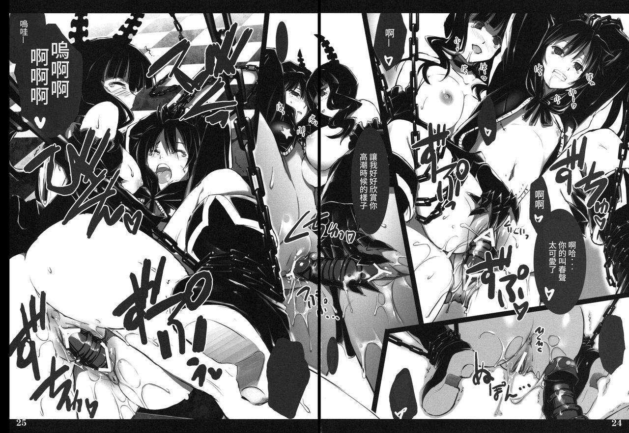 Dead Black 12