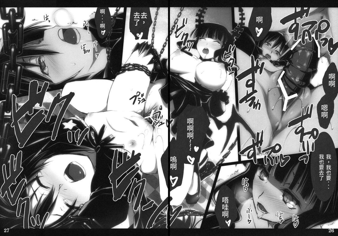Dead Black 13