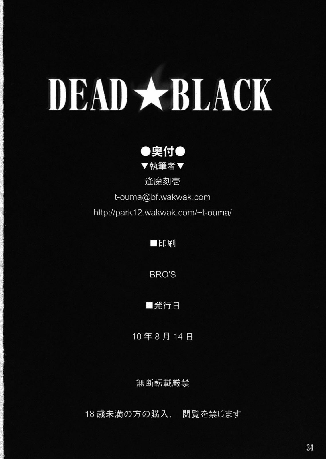 Dead Black 17