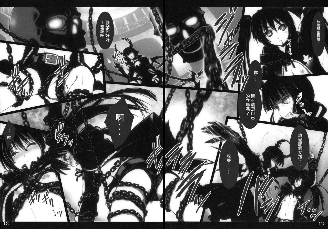Dead Black 6