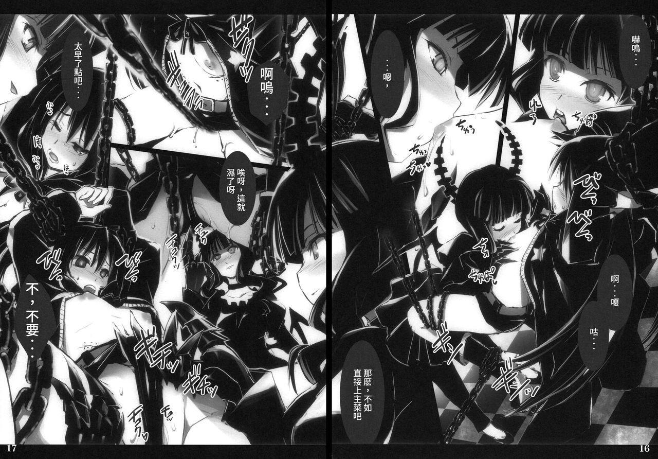 Dead Black 8