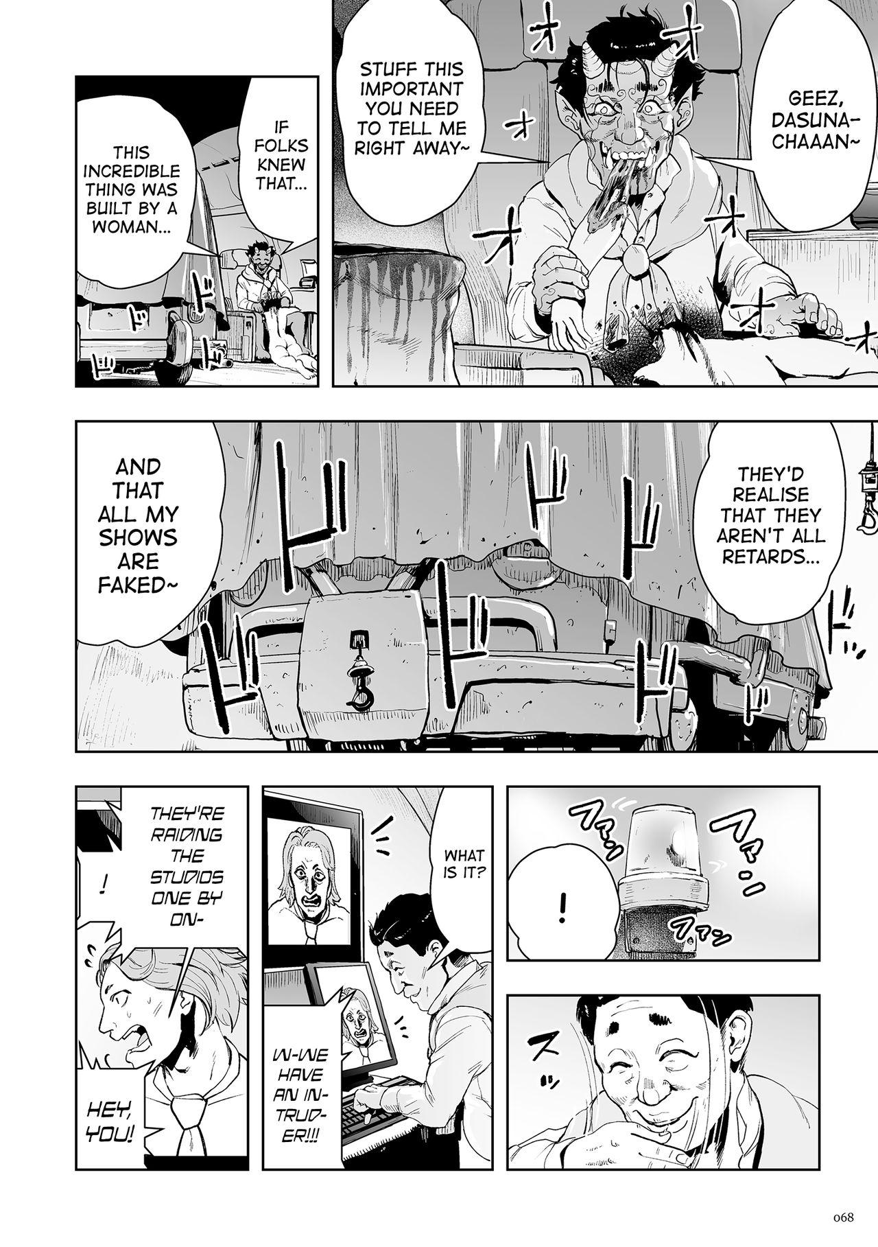 Momohime   Princess Momo Chapter 2: Jeta City's Brainwash Radio Wave Oni 14
