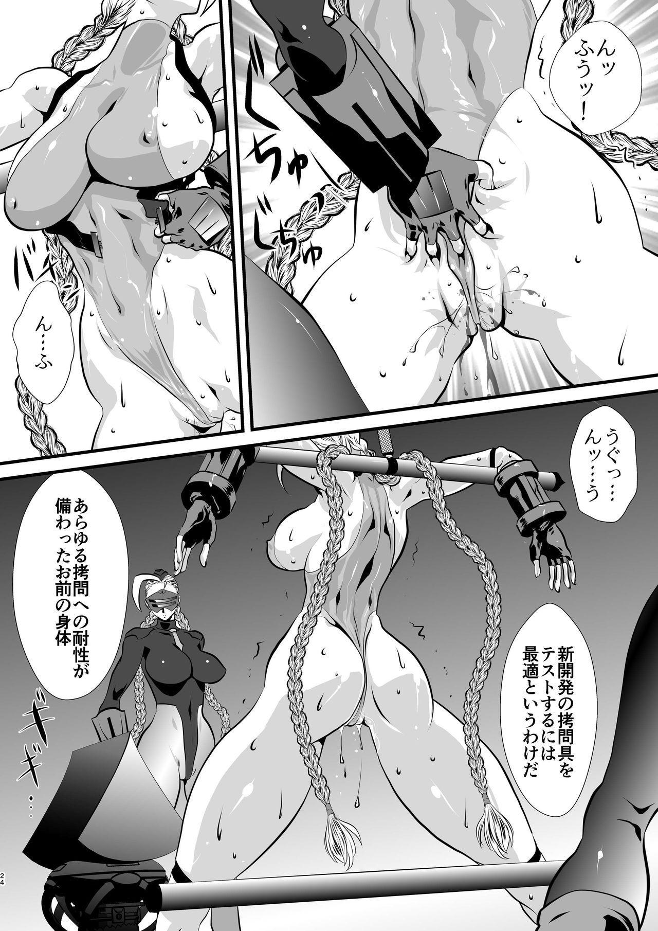 Shinnyuusha Goumon 23